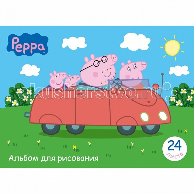 Peppa Pig ������ ��� ��������� 24 ����� �4