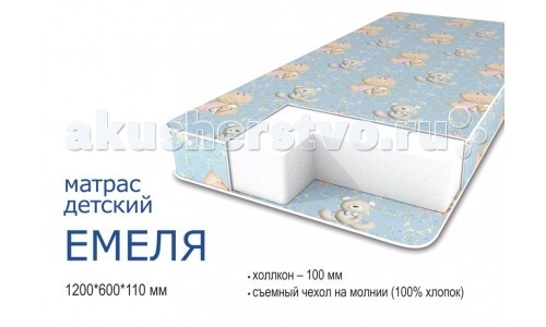 http://www.akusherstvo.ru/images/magaz/im65782.jpg
