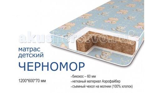 http://www.akusherstvo.ru/images/magaz/im65783.jpg