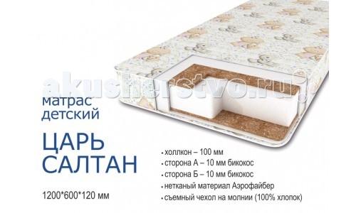 http://www.akusherstvo.ru/images/magaz/im65784.jpg