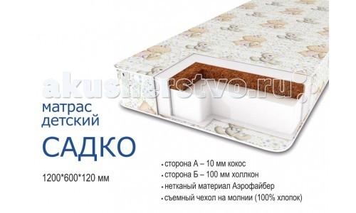 Матрац Сонная сказка Садко Люкс 120х60х12