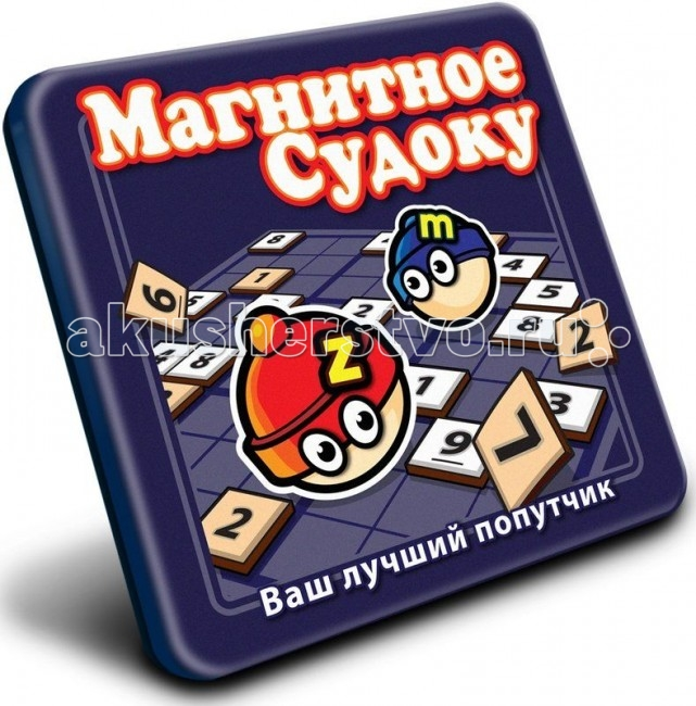 Mack&amp;Zack Магнитная игра Судоку MT017Магнитная игра Судоку MT017Магнитная игра Mack&Zack MT017 Судоку.  Судоку. Игра Судоку первоначально называлась Место для цифры. Это логическая игра-головоломка, цель которой расставить цифры по местам. Игра получила широкое распространение в 1986 году благодаря компании Николи и стала настоящим хитом во всем мире в 2005 году.Игра MACK&ZACK Магнитная судоку помещается в удобной коробочке небольшого размера. Поэтому игру можно запросто взять с собой в путешествие, скопировав предварительно понравившиеся вам варианты головоломок. Играть в судоку можно где угодно. Игра содержит 162 магнитные фишки.  Руководствуясь правилами игры и инструкцией, перенесите на доску коричневые магнитные фишки, установив их так же, как и на образце конкретной головоломки. Затем приступайте к разгадке головоломки, заполняя пустые клетки белыми магнитными фишками.Рекомендуем: используйте маркер*, чтобы проставлять в клетках возможные варианты. Как только вы примете окончательное решение, предварительный вариант можно стереть кусочком сухой тряпки.  В комплект входят: 162 фишки инструкция на русском языке.<br>