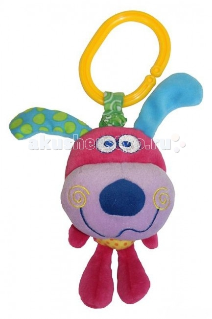 Подвесная игрушка Bertoni (Lorelli) Собачка вибро смех