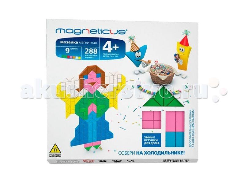 Magneticus Мозаика магнитная АнгелыМозаика магнитная АнгелыМозаика магнитная MM-17BL Ангелы 288 элементов 9 цветов.  Magneticus - это увлекательная игра, развивающая моторику рук. Яркие геометрические фигуры одиннадцати цветов в руках ребенка с легкостью превратятся в красочные картинки парусника и парохода, которые украсят холодильник. Ребенок познает названия геометрических фигур и цветов. Вся задняя поверхность элементов магнитится, поэтому не возникнет проблем с выпадающими магнитиками. Развитие навыков. Собирание мозаики способствует развитию мелкой моторики рук ребенка, логического мышления, цветовосприятия, логики и усидчивости.<br>