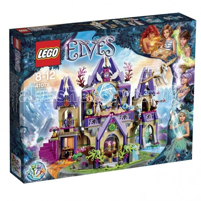 Конструктор Lego Elves Воздушный замок СкайрыElves Воздушный замок СкайрыКонструктор Lego Elves Воздушный замок Скайры - красочный, интересный и захватывающий набор, от которого ребенок придет просто в восторг! Собрав всего его элементы, можно будет воссоздать сюжет, где повествуется о последнем путешествии Эмили Джонс по удивительной стране эльфов.  Девушка и ее новые друзья нашли все четыре ключа. Осталось лишь активировать портал и вернуться в бабушкин сад! Но путь к цели преграждают опасные ловушки, преодолеть которые под силу далеко не каждому. Сначала Фаррану предстоит расчистить вход. Он управляет стихий земли и сможет заставить вековые корни уйти с дороги путников.  Далее героям придется преодолеть огненную реку. Здесь им понадобятся способности пламенной Азари. Удастся ли Эйре добиться расположения гордого пегаса? Один поклон — и путь свободен! Разработчики Lego 41078 Небесный замок Скайры не упустили ни одну деталь. В наборе поклонницы фантастической истории отыщут фигурки всех персонажей, включая суровую хранительницу портала в мир людей. Эмили сможет растопить сердце прекрасной повелительницы, обретя в ее лице не только верного друга, но и родственницу. Разгадка таинственного кулона на шее девушки близка. Именно в этих стенах ей предстоит узнать об истинной природе своей бабушки. В жилах Эмили струится эльфийская кровь! Она — хранитель портала между мирами!<br>