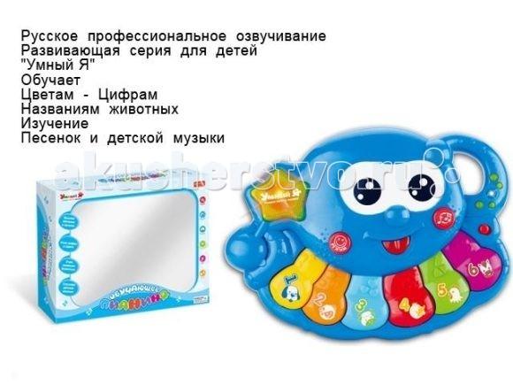 http://www.akusherstvo.ru/images/magaz/im66035.jpg