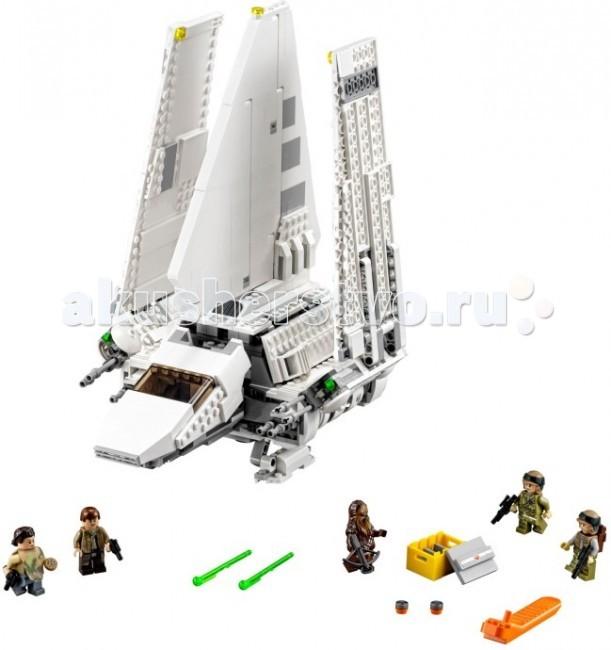 Конструктор Lego Star Wars 75094 Лего Имперский шаттл ТайдириумStar Wars 75094 Лего Имперский шаттл ТайдириумКонструктор Lego Star Wars Имперский шаттл Тайдириум - гигантская орбитальная станция, окружённая защитным полем, генератор которого находится на спутнике Эндора. Чтобы отключить защиту Звезды и дать возможность флоту повстанцев нанести по ней удар, Хан Соло решил добраться до бункера с генератором любой ценой. Сформировав небольшую группу диверсантов и похитив Имперский шаттл, Соло успешно добрался до поверхности планеты, а затем смог быстро и чётко выполнить поставленную задачу.  Шаттл собирается из белых и серых деталей. Чтобы попасть в кабину пилота, необходимо поднять ее верхнюю часть с лобовым стеклом. Внутри кабина оборудована двумя посадочными местами. Крылья звездолета подвижны и могут фиксироваться в любом положении. На крыльях расположились две функциональные пушки с зарядами зеленого цвета и два двуствольных орудия. По бокам корпуса установлены подвижные пушки. В днище корабля спрятан потайной люк с небольшой лестницей, ведущий в отсек для перевозки пехоты. Также, внутрь этого отсека можно попасть, подняв панель сбоку. Для парковки предусмотрены выдвигающиеся подножки.  В наборе: 5 минифигурок, эксклюзивная фигурка Хана Соло (в одежде эвоков), принцесса Лея в пончо, Чубакка, 2 эндорских повстанца, кабина пилота с подъемной верхней частью, крылья шаттла имеют оригинальный механизм, приводящий их в движение, 2 функциональные пушки, подвижное оружие, скрытый люк с трапом, отсек для пехотинцев, подъемная панель, выдвижные подножки.  Количество деталей: 937<br>