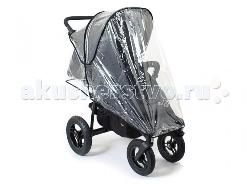 Дождевик Valco baby для колясок Tri Mode Х/Quad X