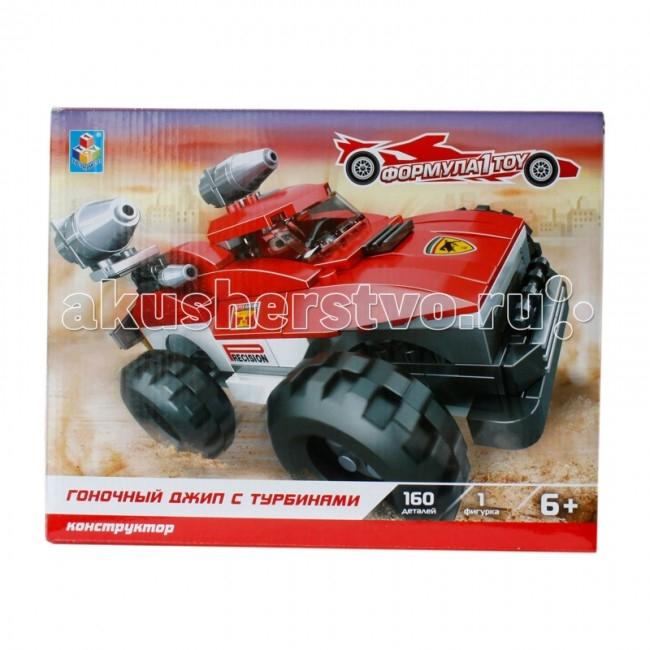 Конструктор 1 Toy Формула  Гоночный джип с турбинами (160 деталей)Формула  Гоночный джип с турбинами (160 деталей)Конструкторы Формула 1toy - это самые мощные гоночные машины в мире, от болидов формулы 1 до огромных бигфутов с турбированными двигателями и хромированными деталями.   Красный дракон как его называют поклонники, это самый быстрый джип на прямых дистанциях, в этом ему помогают два ракетных двигателя расположенных сзади.  Яркая и красочная расцветка, мощные формы и легкая сборка сделают машину самой любимой для ребенка, ведь он соберет ее своими руками. Вы можете дополнять набор другими конструкторами от 1toy, что позволит вам собрать целый автопарк.  в набор входит один бесстрашный гонщик набор состоит из 160 деталей легко собирается по инструкции, входящей в набор совместим с Lego<br>