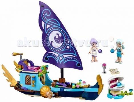 Конструктор Lego Elves Корабль НаидыElves Корабль НаидыКонструктор Lego Elves Корабль Наиды - маленьким мечтателям предстоит отправиться в опасную экспедицию. При помощи волшебного телескопа покровительница воды пристально вглядывается в глубины кристального океана. Она ищет магическую раковину, в которой скрыт ключ. Сопровождает отважную путешественницу Эйра по прозвищу Шепот Ветра. От успеха смелого предприятия зависит судьба малышки Эмили, попавшей в страну эльфов совершенно случайно.  Пустись в плавание с Наидой и Эйрой на легендарном корабле Наиды! Помоги им найти волшебный ключ воды, чтобы отправить Эмили Джонс домой в мир людей.  Пользуйся телескопом, чтобы заглянуть в глубину хрустальных вод в поисках гигантской устричной раковины, в которой находится спрятанный ключ. Потом помоги эльфам соединить их волшебную силу воды и ветра, чтобы достичь дна океана и открыть створки моллюска.  Вместе с Наидой и Эйрой, расслабься на удивительных сидениях в форме ракушек и окуни ноги в воду. Приготовь вкусную еду на камбузе и насладись ею, сидя на подушках. Затем встань за штурвал и направляйся домой.<br>