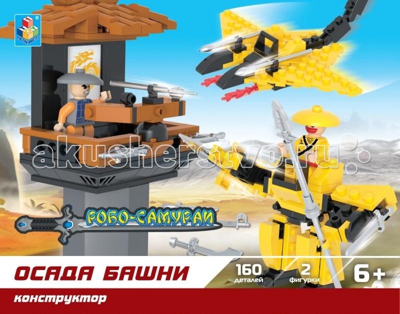 Конструктор 1 Toy Осада башни из серии РобоСамураи (160 деталей)Осада башни из серии РобоСамураи (160 деталей)Конструкторы 1 Toy из серии РобоСамураи позволят очутиться на футуристической планете, где ведутся ожесточённые бои между двумя воинствующими кланами.   Набор Осада башни представляет собой фортификационное сооружение, которое значительно увеличивает шансы на победу в случае наступления противника и позволяет обороняться в течение длительного времени.  в набор входит одна башня, робот-трансформер, 2 фигурки набор состоит из 160 деталей легко собирается по инструкции, входящей в набор<br>
