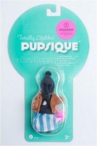 Pupsique Голубая полосатая юбка