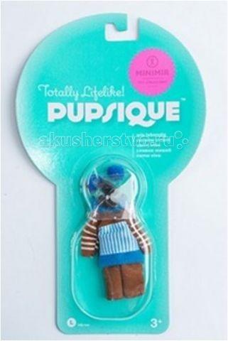 Pupsique Коричневый костюм и наушники