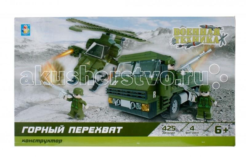 http://www.akusherstvo.ru/images/magaz/im66527.jpg
