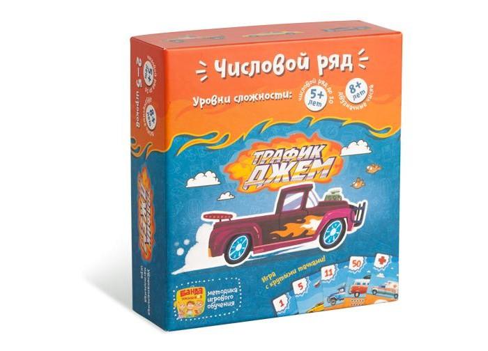 Банда Умников Увлекательная настольная игра Трафик-джем
