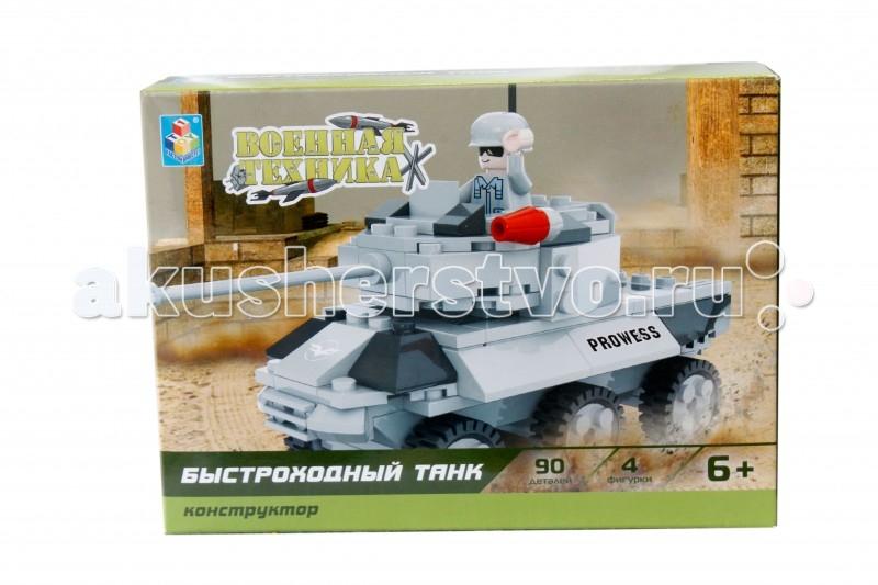 Конструктор Jilebao Золушка 6031