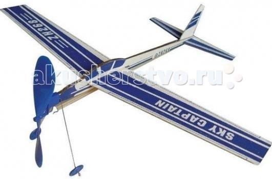 ZT Model Планер Воздушный капитанПланер Воздушный капитанПланер ZT MODEL XA04401 Воздушный капитан, резиномоторная модель.  Резиномоторная модель планера Воздушный капитан - интересное развлечение для детей и их родителей. С помощью инструкции Ваш ребёнок собственными руками сможет собрать планер Воздушный капитан. А затем запустить в полет с помощью скручивания резиновой ленты, которая приводит в движение пропеллер. Благодаря регулируемым подкрылкам, можно корректировать полет самолета.  Сборка планера не требует специальных навыков и инструментов. Сборка модели поможет развить конструкторские способности, пространственное мышление, сообразительность и усидчивость. Запуск модели - понять принципиальные основы аэродинамики и управления планером.  В комплекте: детали для сборки планера инструкция. Размах крыльев: 405 мм Длина: 335 мм Время полета: 15 сек Время сборки: 10-15 мин.<br>
