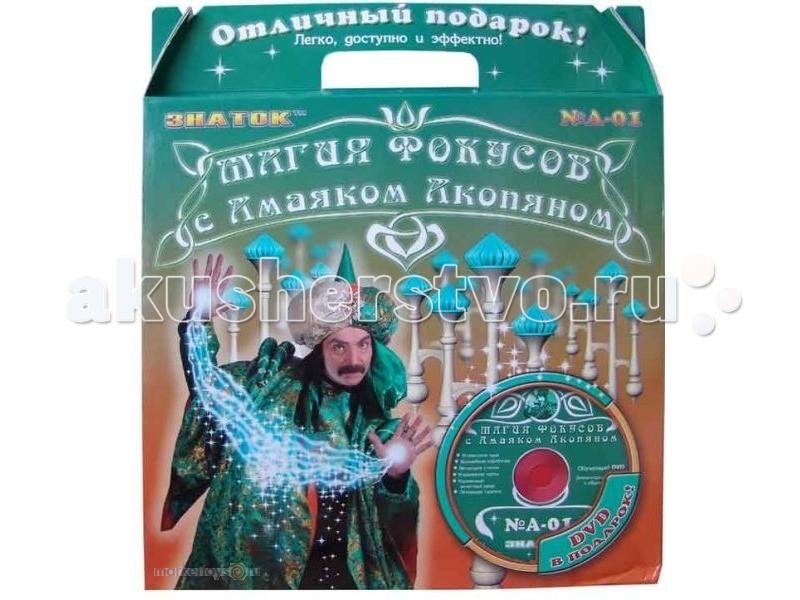 Знаток Магия фокусов с Амаяком Акопяном набор АН-001