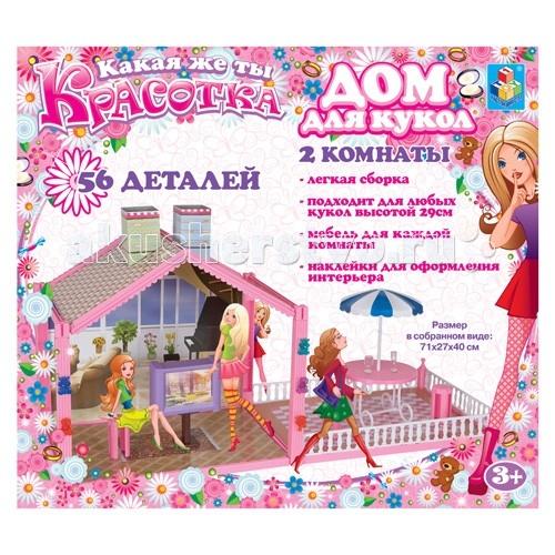 http://www.akusherstvo.ru/images/magaz/im66809.jpg