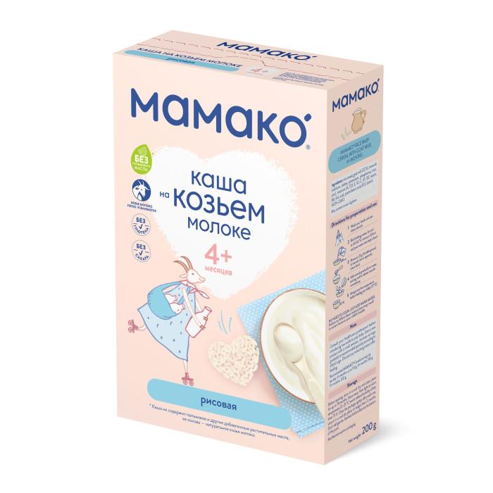 Мамако Молочная рисовая каша на козьем молоке с 4 мес. 200 г