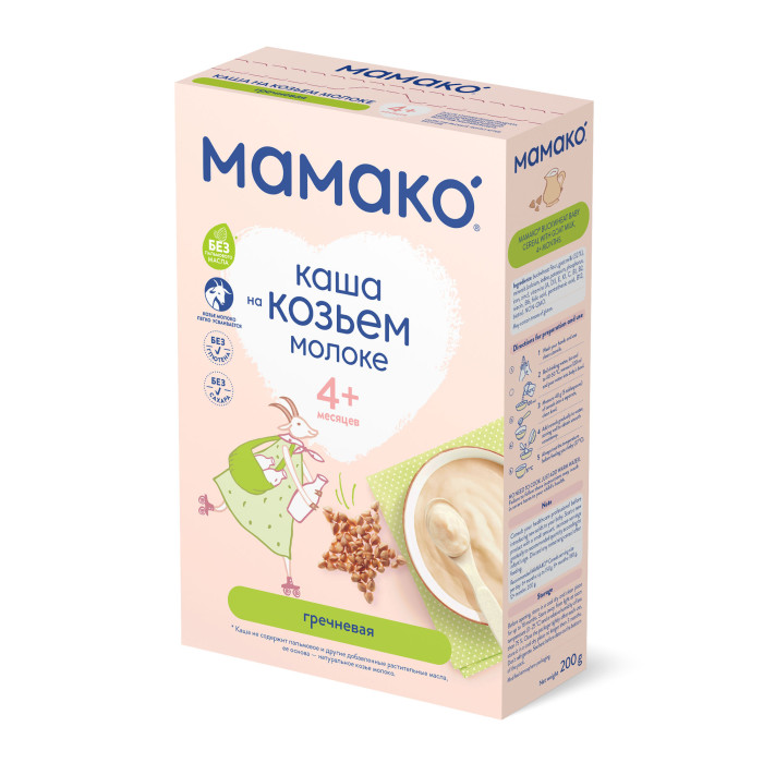 Мамако Молочная гречневая каша на козьем молоке с 4 мес. 200 гМолочная гречневая каша на козьем молоке с 4 мес. 200 гМамако Молочная гречневая каша на козьем молоке – это вкусное, легко усваиваемое, здоровое питание на козьем молоке без глютена, без сахара, без соли, которое идеально подходит для первого прикорма с 4 - 6 месяцев.  Особенности: Гречневая крупа содержит железа в 2-6 раз больше, чем другие крупы. Лактоферрин козьего молока помогает железу усваиваться. Сочетая эти два свойства, гречневая каша на козьем молоке снижает риск развития железо-дефицитной анемии  Второй особенностью гречки является большое количество белков, помогающих крохе расти. По питательной ценности белки гречневой крупы сопоставимы с белками мяса или рыбы, но значительно легче усваиваются. Полная очистка зерна в сочетании с натуральным козьим молоко обеспечивает максимально легкое переваривание, что особенно полезно для малышей, впервые получающих прикорм. Не содержит глютен, который способен вызвать пищевую аллергию Маленькие жировые глобулы, образуемые козьим молоком, не склеиваются вместе, а белки образуют более мягкий и рыхлый творожистый сгусток, поэтому каши на козьем молоке детским организмом перевариваются легче и быстрее в отличие от каш на коровьем. Козье молоко содержит в 6 раз больше белка альфа-лактальбумина, при переваривании которого образуются пептиды, обладающие антибактериальными и иммуностимулирующими свойствами. В составе каждой каши Мамако 32% козьего молока, что обеспечивает высокое содержание кальция в одной порции каши (40% суточной нормы), а лактоза козьего молока обеспечивает его лучшее усвоение и оказывает пребиотический эффект. Козье молоко обладает низкой аллергенностью, за счет отсутствия альфа-s1-казеина - основного аллергена коровьего молока. Молоко в кашах Мамако сертифицировано по стандартам «Халяль» и кошерности. Каждая порция каши Мамако содержит 13 витаминов (A, D, E, K, C, B1, B2, B6, B12, ниацин, фолиевая кислота, пантотеновая кислота, биотин) и ва