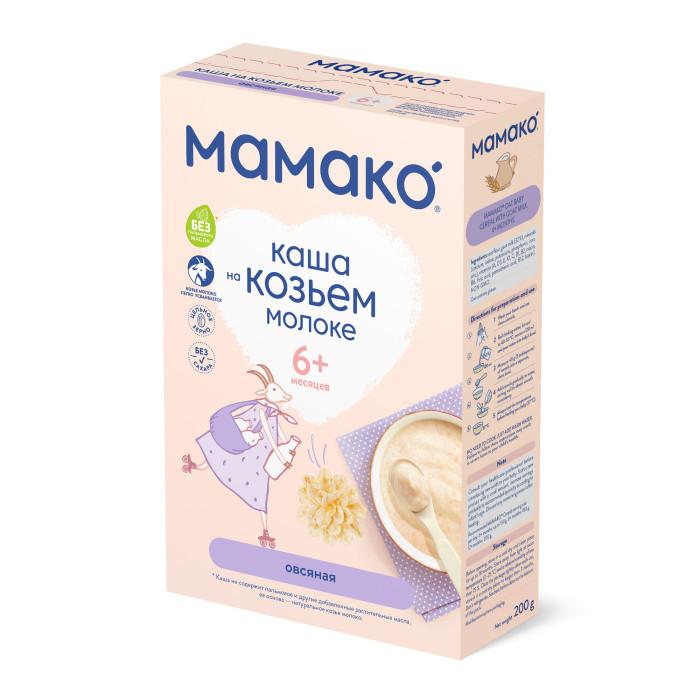Мамако Молочная овсяная каша на козьем молоке с 6 мес. 200 гМолочная овсяная каша на козьем молоке с 6 мес. 200 гМамако Молочная овсяная каша на козьем молоке – это вкусное, легко усваиваемое, здоровое питание на козьем молоке без глютена, без сахара, без соли, которое идеально подходит для первого прикорма с 4 - 6 месяцев.  Особенности: Овес является чемпионом среди злаков по содержанию клетчатки. Овсяная крупа содержит 2 вида клетчатки: растворимую и нерастворимую. Нерастворимая клетчатка стимулирует опорожнение кишечника, помогает выводить шлаки и токсины. Растворимая клетчатка способствует естественному формированию иммунитета и действует как регулятор уровня глюкозы, что делает кашу особенно полезной для детей с гипергликемией. Овсяная каша Мамако представляет собой слизистую массу из «медленных» углеводов, растительных белков и белков козьего молока, которая нежно обволакивает желудок и стенки кишечника. Каша МАМАКО легко усваивается, а также помогает нормализовать работу кишечника при нарушениях стула. Овес содержит уникальный по разнообразию комплекс витаминов и минералов (витамины К и Е, каротин, витамины группы В, калий, кальций, магний, фосфор, железо, магний, медь, йод, цинк и кремний). Это делает овес необходимым злаком для полноценного роста и развития малыша. Маленькие жировые глобулы, образуемые козьим молоком, не склеиваются вместе, а белки образуют более мягкий и рыхлый творожистый сгусток, поэтому каши на козьем молоке детским организмом перевариваются легче и быстрее в отличие от каш на коровьем. Козье молоко содержит в 6 раз больше белка альфа-лактальбумина, при переваривании которого образуются пептиды, обладающие антибактериальными и иммуностимулирующими свойствами. В составе каждой каши Мамако 32% козьего молока, что обеспечивает высокое содержание кальция в одной порции каши (40% суточной нормы), а лактоза козьего молока обеспечивает его лучшее усвоение и оказывает пребиотический эффект. Козье молоко обладает низкой аллергенностью, за счет о