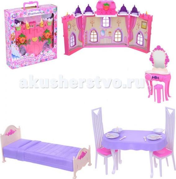 1 Toy Кукольный домик Красотка Земляничка (29 деталей)Кукольный домик Красотка Земляничка (29 деталей)1 TOY Красотка Земляничка - это замечательный кукольный замок, который станет отличным подарком для любой девочки.   Играть с ним можно как в сложенном, так и в разложенном виде.   Удобный домик в виде чемоданчика, который можно носить с собой включает аксессуары для игровой обстановки.   Ваш ребенок будет с удовольствием играть с данным набором, придумывая различные сюжеты.<br>