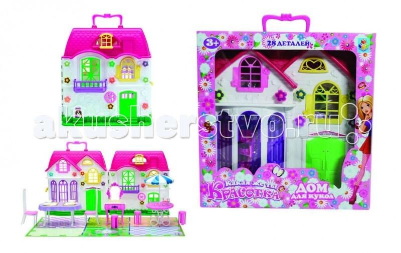 1 Toy Кукольный дом Красотка с мебелью 1 секция (29 деталей)Кукольный дом Красотка с мебелью 1 секция (29 деталей)Дома для кукол - одна из самых любимых игрушек у девочек!  Кукольные домики обладают широкими возможностям моделирования различных ситуаций кукольной жизни в игре.   1toy Красотка дом для кукол с мебелью состоит из 29 деталей и станет прекрасным подарком для вашей доченьки.   Игрушка выполнена в ярких цветах и привлечет внимание девочки практически сразу же.   Собрав все детали воедино, ребенок получит большой кукольный дом.   Все детали набора выполнены из качественных материалов и не вызывают аллергии.<br>
