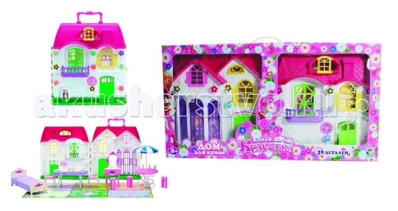 1 Toy Кукольный домик Красотка с мебелью 2 секции 28 деталей