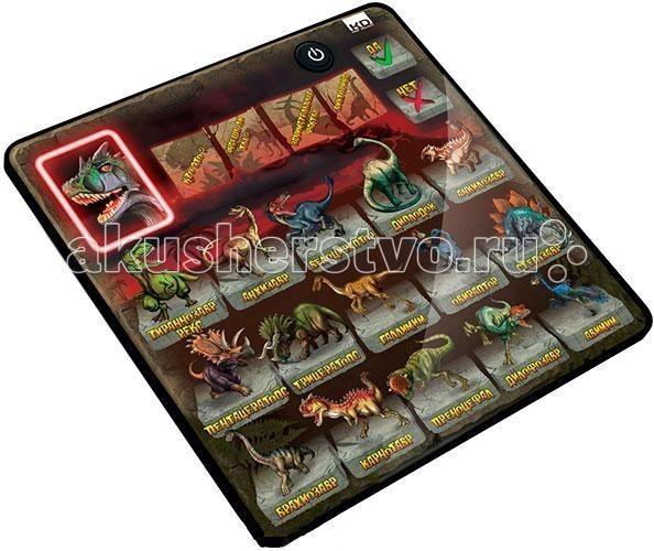1 Toy Kidz Delight Планшет обучающий Мир динозавровKidz Delight Планшет обучающий Мир динозавров1 toy Kidz Delight Планшет обучающий Мир динозавров - поможет узнать малышу о таких животных как динозавры. Они уже давно вымерли, но оставили след в истории. Модель оснащена 4 режимами, которые помогут изучить их названия, что они ели и многое другое. Благодаря звуку Ваш ребенок впервые услышите какие звуки издавали эти дивные животные.   Особенности: 15 самых известных представителей динозавров больше 100 неведомых фактов об этих животных реалистичные звуки динозавров. 4 режима игры: кто это? — игрушка расскажет как называется этот динозавр и проиграет «как он кричит». На каждую картинку можно нажимать 2 раза: при одном нажатии картинки раздается звук крика динозавра, при следующем нажатии - произносится название динозавра.  знаешь ли ты? — можно познакомиться с некоторыми сведениями о жизни динозавров. На каждую картинку можно нажимать два раза: при одном нажатии на картинку рассказывается о том, что едят динозавры, при следующем нажатии - о значении их названия.  занимательные факты — планшет рассказывает об основных отличиях динозавров между собой.  викторина— режим вопросов по пройденной информации. Необходимо правильно ответить на заданный вопрос, нажав кнопку ДА или НЕТ, Если дотронуться до картинки динозавра, то планшет сообщит основное отличие этого динозавра от остальных динозавров. Для ответа на вопрос есть 3 попытки.  Планшет поможет развить логику, наблюдательность, память Вашего ребенка, улучшит и укрепит знания о вымерших обитателях нашей планеты.  Для работы звуковых эффектов необходимы 2 батарейки типа АА (входят в комплект).<br>