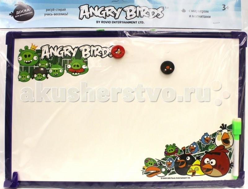 1 Toy Angry Birds доска для рисования с маркером и магнитамиAngry Birds доска для рисования с маркером и магнитами1 toy Angry Birds доска ддля рисования с маркером и магнитами - набор для творчества и учебы, в состав которого входит доска, и маркер. Доска имеет специальное покрытия для рисования маркером, а благодаря легкому весу ее легко переносить с места на место.   На доске можно рисовать сколько угодно, не тратя при этом бумагу.   В комплекте с ней есть маркер и 2 магнита с любимыми персонажами.   Поможет развить творческие способности ребенка, а еще на ней можно практиковаться в правописании, решении задач и примеров.  Размер: 44х29см.<br>