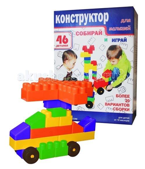 Конструктор Игрушкин для малышей 46 деталейдля малышей 46 деталейДетский конструктор развивает мелкую моторику рук, пространственное мышление и цветовосприятие.   Особенности: Все детали сделаны из качественного пластика Яркие цвета привлекают внимание Составляющие набора довольно крупные Количество деталей: 46<br>