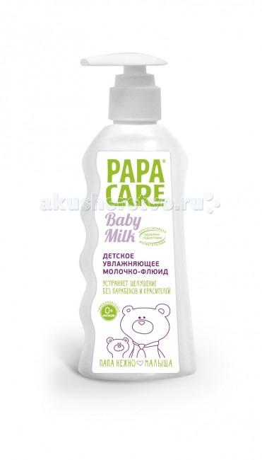 Papa Care Детское увлажняющее молочко 150 мл