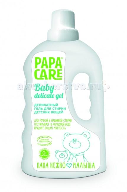 Papa Care ���� ��� ������ ������� ����� 1000 ��