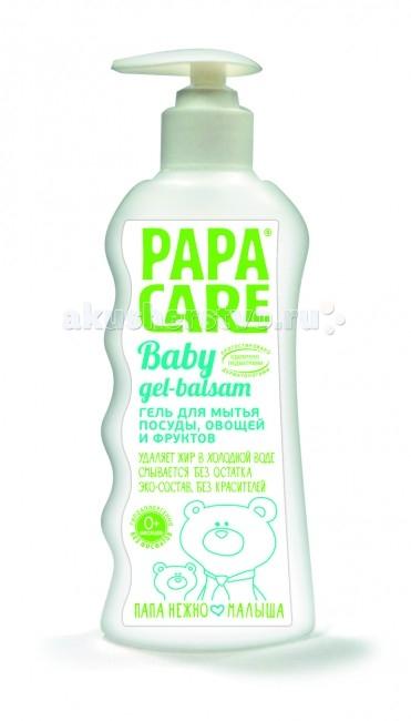 Papa Care ���� ��� ����� ������� ������ 500 ��