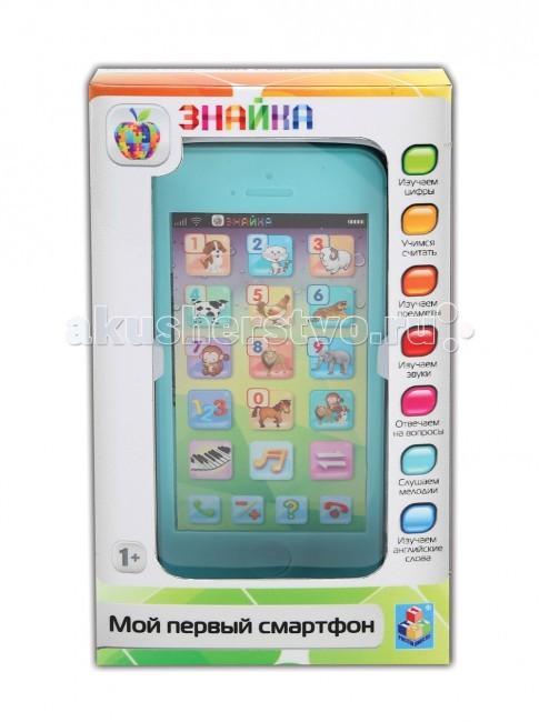 1 Toy Знайка интерактивный двуязычный обучающий смартфон Животные