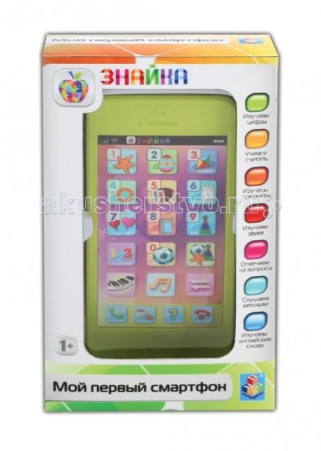 1 Toy Знайка интерактивный двуязычный обучающий смартфон Предметы и их формы Знайка интерактивный двуязычный обучающий смартфон Предметы и их формы Т57331