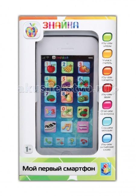 1 Toy Знайка интерактивный двуязычный обучающий смартфон фрукты