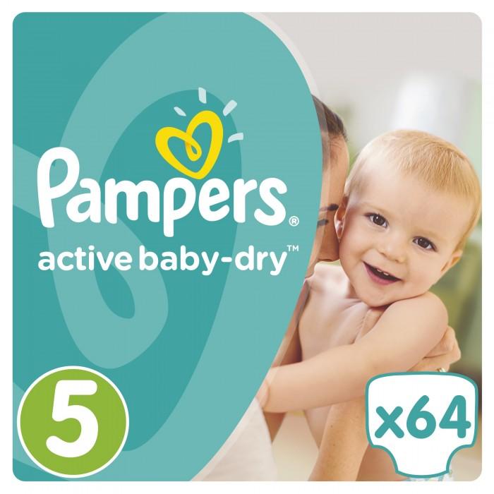 Pampers Подгузники Active Baby-Dry р.5 (11-18 кг) 64 шт.Подгузники Active Baby-Dry р.5 (11-18 кг) 64 шт.Pampers Подгузники Active Baby-Dry до 2х раз суше, чем обычный подгузник по сравнению с подгузником из более экономичного ценового сегмента.  Детские одноразовые подгузники Pampers Active Baby сделаны для оптимального впитывания влаги из 3-х уникальных слоёв, помогающих максимально защитить кожу вашего ребёнка ,даже в самых резких и динамичных движениях.При этом мягкая поверхность способствует дыханию кожи. Также Pampers оснащены широкими застёжками,благодаря которым ваш малыш будет чувствовать себя максимально комфортно.Данный подгузник способен растягиваться и сжиматься на 8 см  Подгузники Pampers Active Baby созданы специально для того, чтобы обеспечить непревзойденный комфорт даже для самых подвижных животиков.  Все подгузники имеют двойной супервпитывающий слой Extra Dry: - первый слой быстро впитывает и распределяет жидкость внутри подгузника, - второй превращает ее в гель и надежно удерживает внутри подгузника.  Внешний слой пропускает воздух к коже ребенка, позволяя ей дышать.  Двойные манжеты надежно защищают от протекания, а бальзам с алоэ обеспечивает дополнительную защиту кожи от раздражений.  Анатомическая форма подгузников обеспечивает максимальный комфорт, повторяя форму тела малыша и защищая от кома между ножками.  Тянущиеся боковинки растягиваются до 8 см, обеспечивая отличное прилегание и комфорт и не мешая расти животику.  Вес ребенка: 11-18 кг Кол-во в упаковке: 64 шт<br>