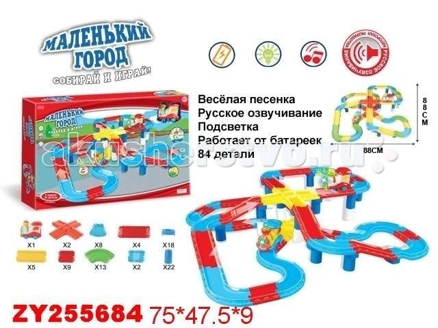 Zhorya �������� ������ ��������� ����� ����� 75 �������