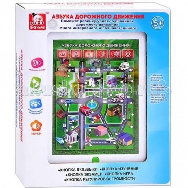 S+S Toys Обучающий планшет Дорожное движение