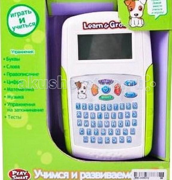 Play Smart Развивающий компьютерРазвивающий компьютерPlay Smart Развивающий компьютер - создан для развития у малышей начальных навыков.   Благодаря встроенным программам, с помощью компьютера можно обучить ребенка русскому языку, математике, логике и музыке.   Компьтер может обучить логическому мышлению и развить память, фантазию и интеллектуальные способности.   Игрушка выполнена из высококачественных материалов и не содержат токсичных веществ.<br>
