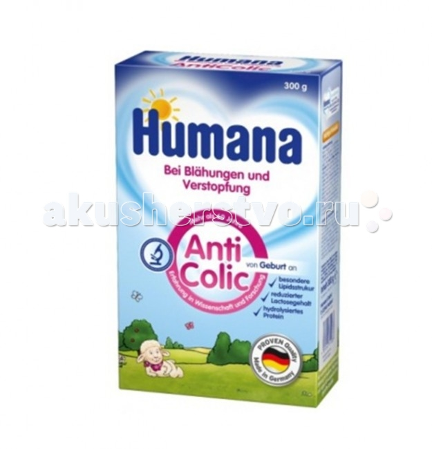 Humana Заменитель AntiColic от 0 мес. 300 г