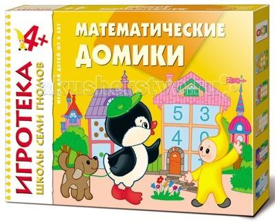 Школа 7 гномов Игротека 4+ Математические домики. Счет до пятиИгротека 4+ Математические домики. Счет до пятиШкола 7 Гномов Игротека 4+ Математические домики. Счет до пяти. Красочная и увлекательная игра Математические домики поможет научить ребенка считать до пяти, познакомит его с понятиями состав числа, соседнее число.   К игре прилагается брошюра с инструкциями для родителей. Детали игры не требуется вырезать – нужно лишь слегка надавить на карточку, чтобы получить готовую картинку.   Закруглённые края деталей удобны и безопасны.   Состав игры: карта с изображениями домиков разной высоты, цветные полоски, изображения матрёшек, четыре одноэтажных домика, карточки с точками, цифрами и знаками.<br>