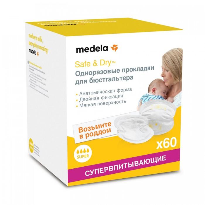 Medela Прокладки одноразовые для бюстгальтера 60 шт.