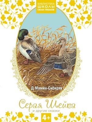 http://www.akusherstvo.ru/images/magaz/im68637.jpg