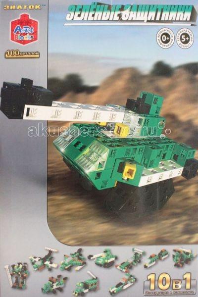 ����������� ������ ArTec Blo�ks ������ ��������� 10 � 1 100 �������