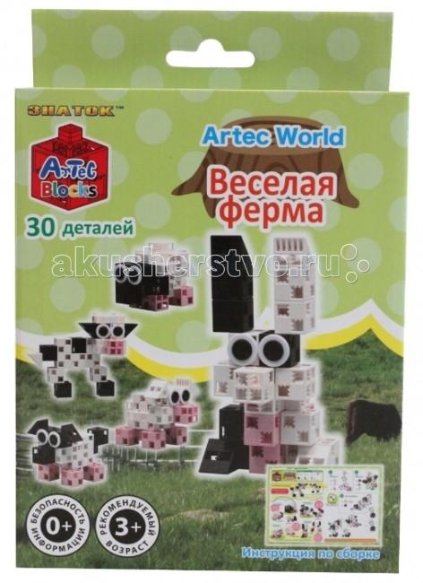 Конструктор Знаток ArTec World Весёлая ферма 30 деталейArTec World Весёлая ферма 30 деталейКонструктор Знаток Artec World Весёлая ферма 30 деталей для создания разноцветных фигурок с подробной иллюстрированной инструкцией. Компактный набор, замечательно подходит для подарков друзьям. Рекомендуется для детей от 5 лет, тугое соединение.<br>