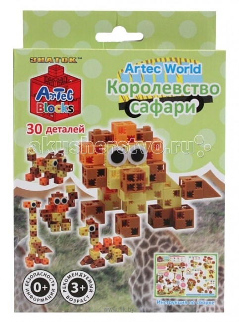 ����������� ������ ArTec World ����������� ������ 30 �������