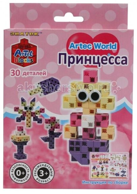 ����������� ������ ArTec World ��������� 30 �������